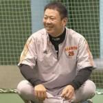 福田聡志が野球賭博に関与!その真相に迫る!近況や年棒も調査してみた